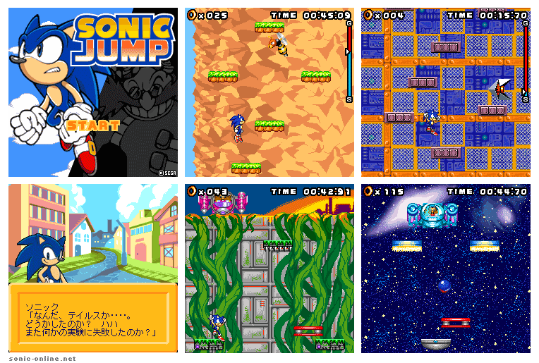 http://www.soniconline.fr/so_images/articles/11/SO_0000002641.png