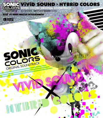 http://www.soniconline.fr/so_images/news/873/SO_0000006268.jpg